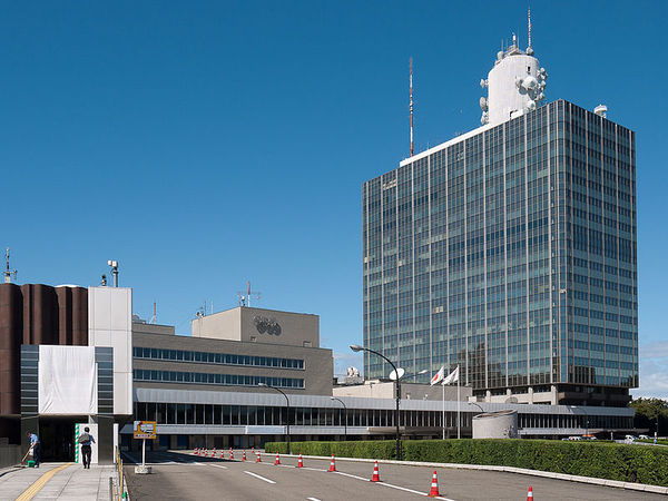 800px-NHK-Broadcasting-Center-01.jpg